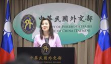 快新聞/友邦聖文森火山爆發 台灣提供救災金及人道援助