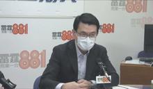 邱騰華:正研究在機場引入快速測試