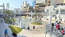 台南河樂廣場躍登英國《衛報》 入選全球五大最佳建築