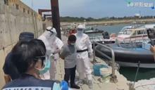 中國偷渡客游入金門 上岸先隔離