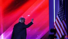 【Yahoo論壇/嚴震生】美國總統俱樂部,為何獨缺川普?