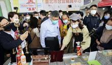 柯文哲:台北要當國際文明城市 市場不可以蒼蠅飛來飛去或有老鼠