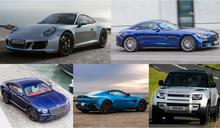 不能出國花錢全部拿去買車車 英車貸公司揭密富豪最愛10大豪車