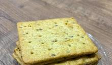 1片300元餅乾可減肥?專業醫生:最貴也最傷身的「餓瘦法」!