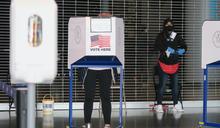 巴克萊中心當投票所 大選日選民圈票 (圖)