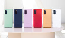 Galaxy S20 Fan Edition 是 Samsung 最新的準旗艦