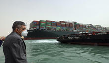 蘇伊士運河不要變成台灣前景的噩夢