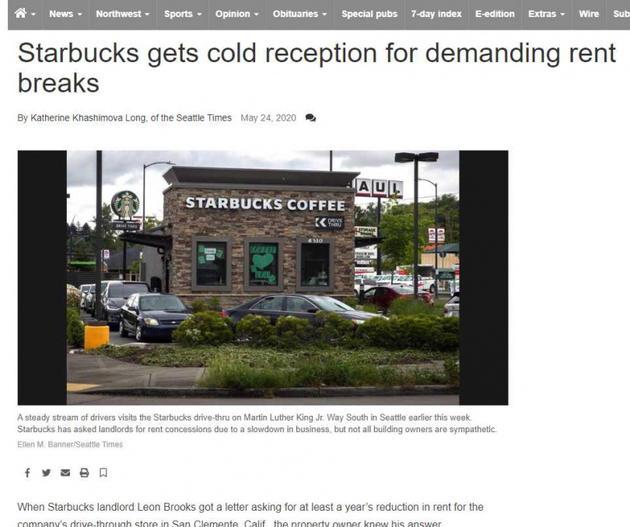 星巴克要求減租,美房東怒批「無恥!」。(圖/ The Seattle Times)