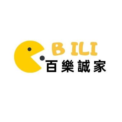 BiLi百樂誠家
