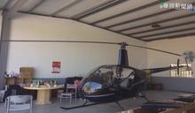 R22直升機南投偷飛 起降停機坪曝光