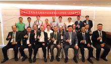 臺灣智慧電動車及綠能科技協會大會成立