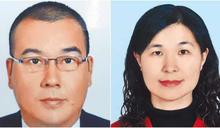 宜蘭中華村長補選 2選將都反對永侒開礦