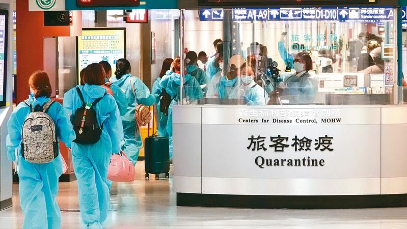 你會不會擔心台灣有社區感染的隱憂?