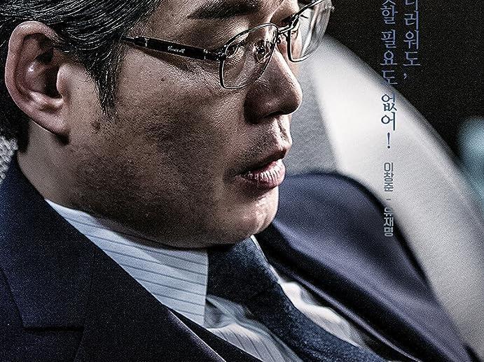 位居頂端的首席民政官李彰俊