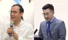 傳江啟臣結盟韓國瑜 卡朱立倫奪黨魁