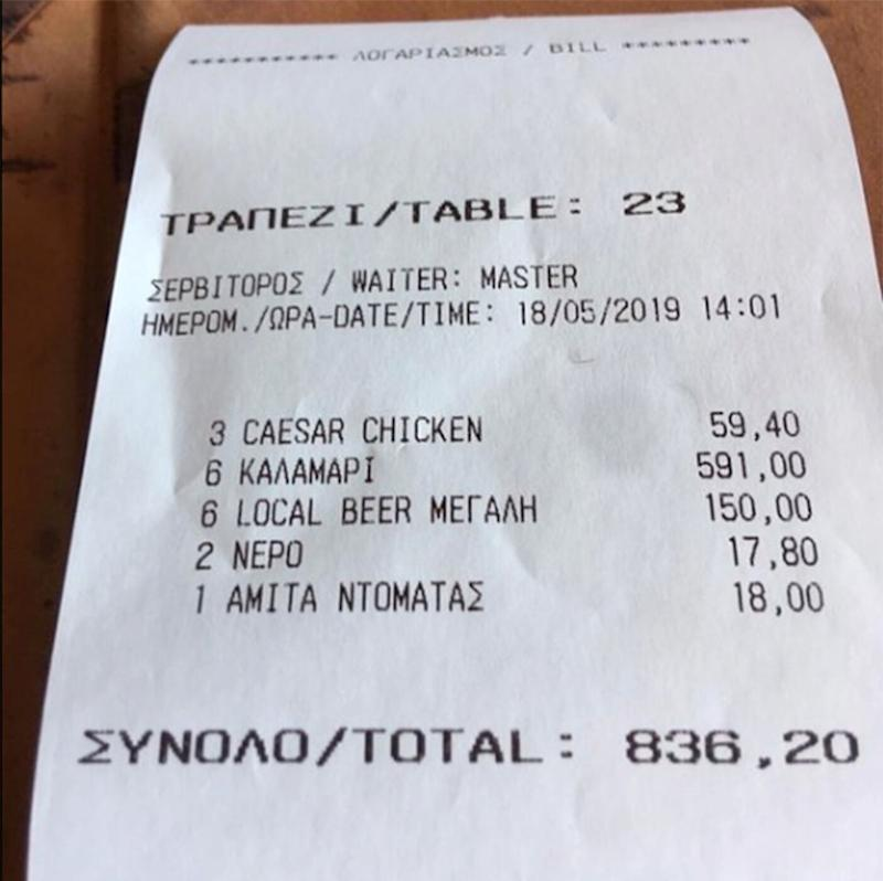 The bill presented to a New York tourist for €836 ($AU1352) for six serves of calamari, three caesar salads and some beers at a restaurant in Mykonos. Source: TripAdvisor