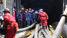 新疆發生煤礦透水事故21人被困 涉事煤礦許可證曾被註銷