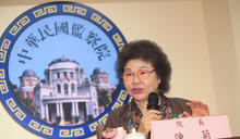 「敢查蘇巧慧1050萬嗎」羅智強嗆陳菊:若不敢就把監察院招牌換成東廠院!