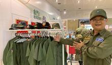 2020金門老兵召集令開跑 機場提供草綠服租用拍照服務