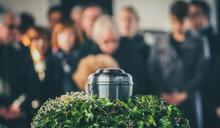 每七天就死一次的男人... 《邀請妳參加我的每一場葬禮》漂泊的旅程