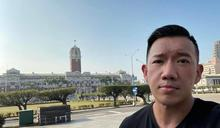 太魯閣事故 杜汶澤臉書哀悼捐100萬台幣「一方有難八方支援」