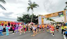太平洋縱谷馬拉松 開跑