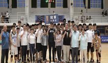 高中籃球師徒情 姜豐年、潘義坤北嘉連線辦「王輝盃」