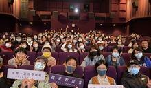 《親愛的房客》票房破3000萬 導演即將公開莫子儀、姚淳耀「激情片段」