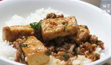 魚香豆腐沒入味?這樣煮香鹹又下飯