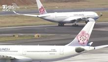 3個月內連2起!華航班機落地爆胎 跑道關閉50分鐘