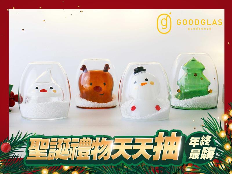 【12/27天堂禮】雙層聖誕玻璃杯+玻璃吸管