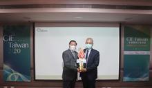 臺灣首度制定國際標準 催生AC LED照明發展 工研院率專家剖析後疫情時代智慧照明新趨勢
