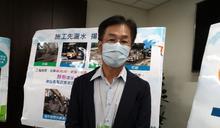 環保署加嚴營建空污管制 限期未改可勒令停工 (圖)