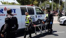 耶路撒冷爆恐攻!男子拿刀刺傷2人 其中一人是國防軍