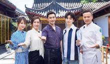 王俊凱、楊紫尬聊童年回憶 黃曉明「年紀差」遭晾一旁