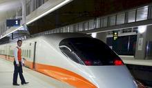 高鐵中秋疏運加開班次 9/19零時開賣
