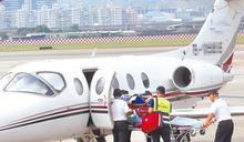 迦納台商確診 包機返國救治