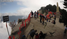 中國「十一」長假旅遊收入重挫32% 說好的內循環和報復性消費呢?