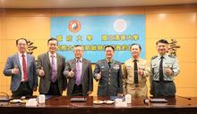 國防大學與清大結盟 交流創雙贏