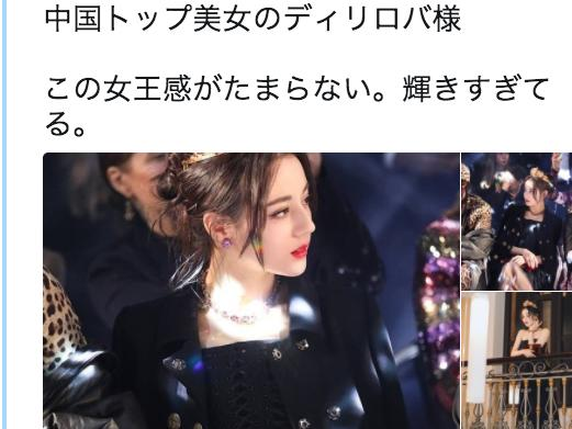 「女王風範」紅到日本去