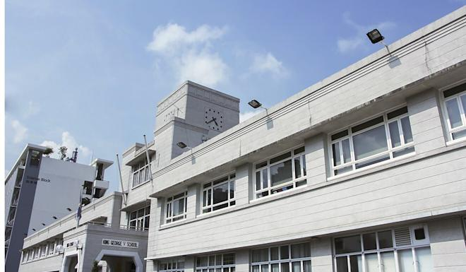 The English Schools Foundation operates 22 schools in Hong Kong, including King George V School. Photo: Handout