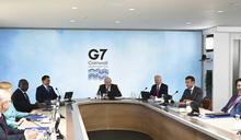 七國領袖支持協助中低收入國家基建計劃
