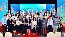 全球華文永續報導獎 高中生擊敗大學生首獲獎