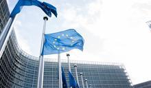 貿易戰宣布休兵 歐盟暫停對美加徵報復性關稅 矛頭改對準中國