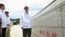 阿輝伯的一生》系列2:李登輝的心裡話 身為台灣人的悲哀?