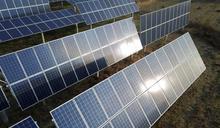 300字讀電子報》義大利的綠色奇蹟!黑色怪獸Enel能源大轉型,近兩年股價大漲近70%