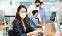 「企業自我檢核表」五大面向評估 有助健康復班