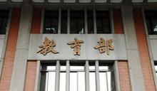 「玉山計劃」只會讓台灣高教提早崩塌