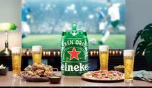 在家也能喝現打生啤!海尼根「生啤眾量桶」唯一在家可享的現打生啤,30天連續保鮮、「Silver星銀啤酒」清爽口感,期間限定上市!