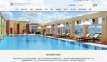 尖沙咀帝苑酒店須停業14天 住客須於中午前撤離
